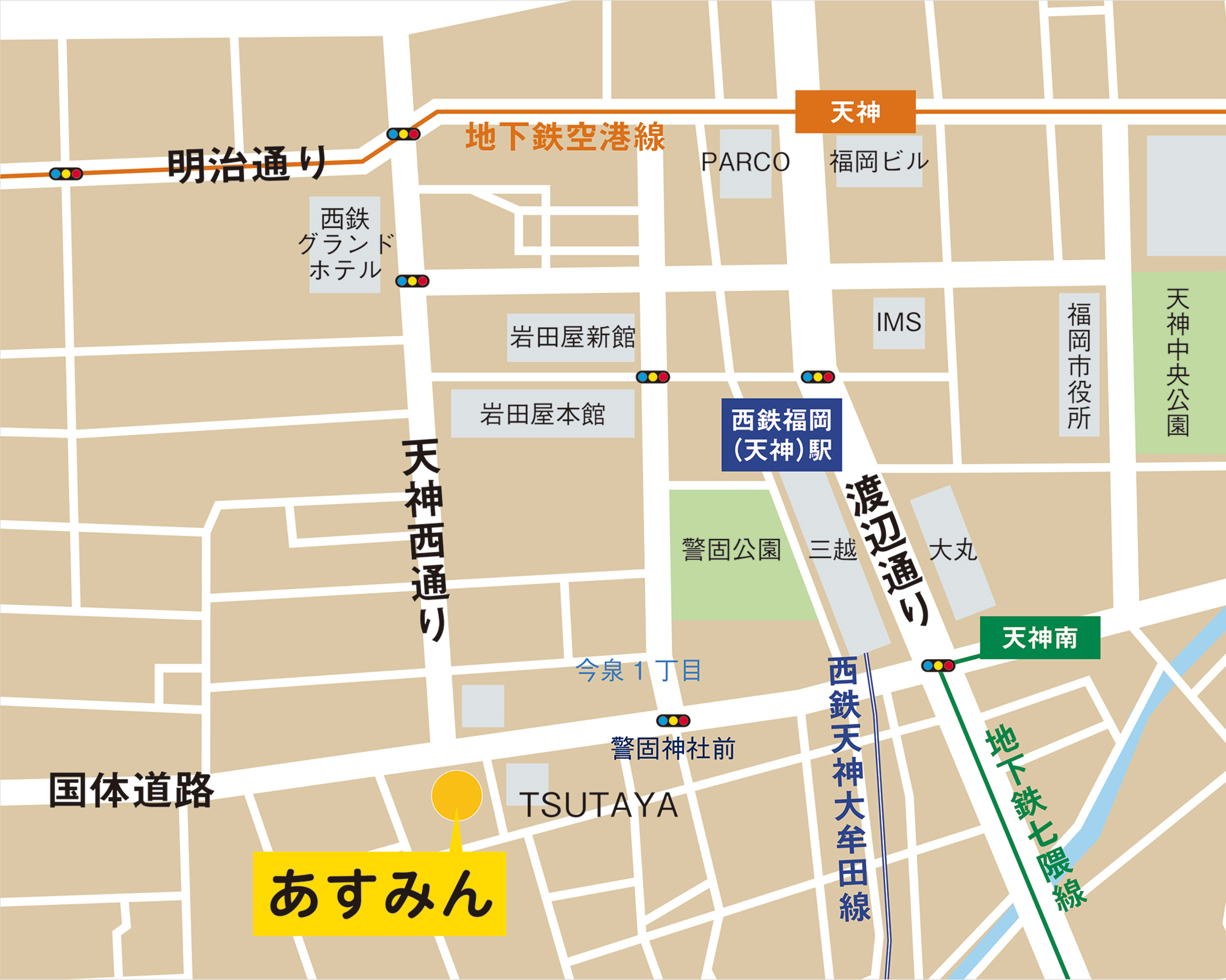 共創デスクmap